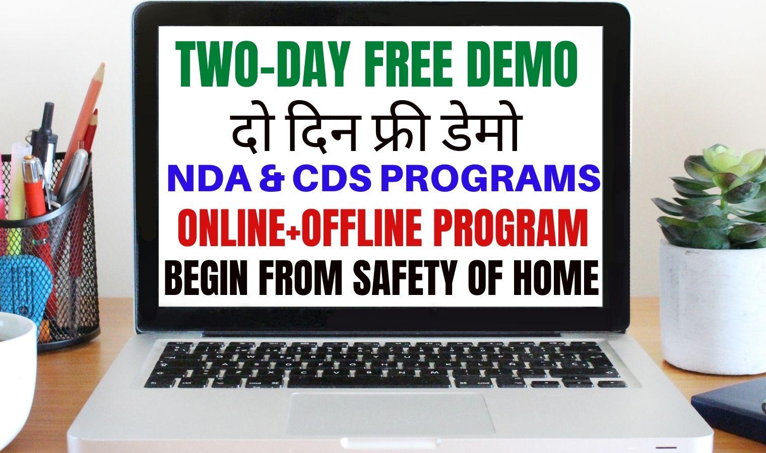 NDA & CDS Online offline program